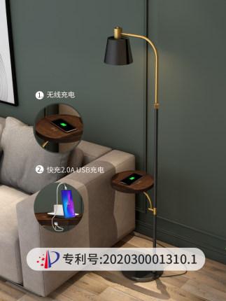 FANDBO Đèn âm đất  Phòng khách USB không dây sạc đèn sàn in gió tối giản giá sáng sang trọng phòng n