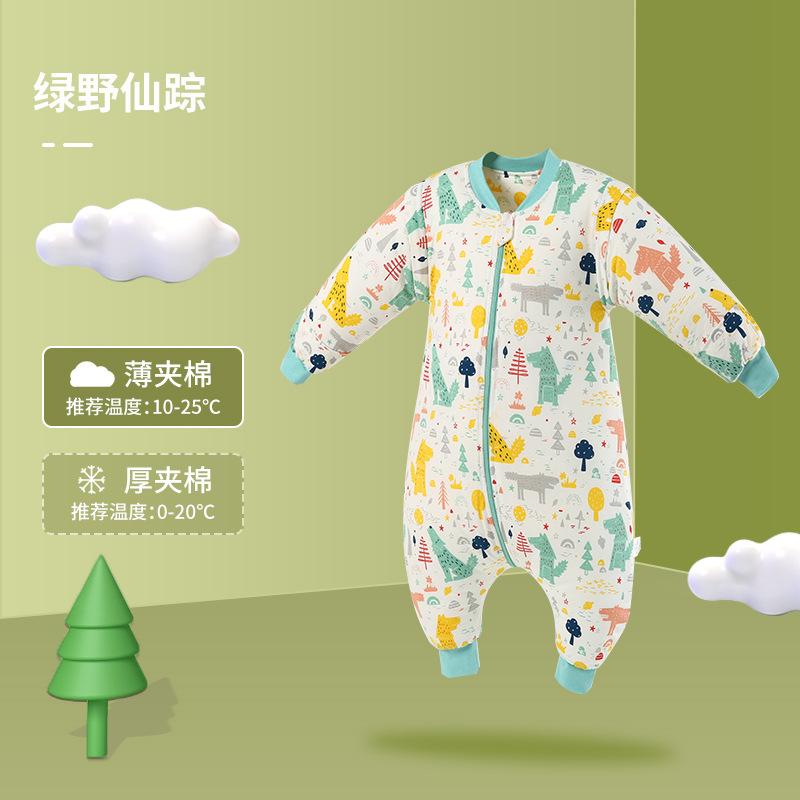 BAZAITU Túi ngủ trẻ em Sản phẩm túi ngủ cho trẻ em loại bỏ tay áo để tránh bị đá bởi bộ đồ ngủ trẻ e