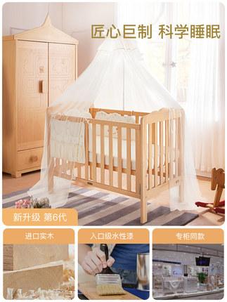 Nôi trẻ sơ sinh Giường cũi gỗ rắn mộc mạc ForU Magnolia giường cũi trẻ em đa chức năng theo phong c