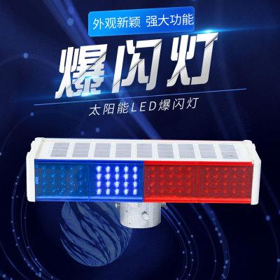 KAFUTE Đèn tín hiệu Đèn pin năng lượng mặt trời nổ LED một loạt đèn đỏ và xanh đèn flash đỏ và xanh