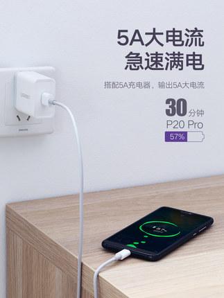 Green Dây USB Cáp dữ liệu Green Alliance type-c 5a Android tpc sạc nhanh dòng sạc dài 40w ngắn cho H