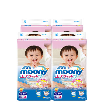 moony Tả vải Unicorn moony tã XL46 mảnh * 4 gói lớn bé mỏng thoáng khí nam và nữ phổ thông nước tiểu