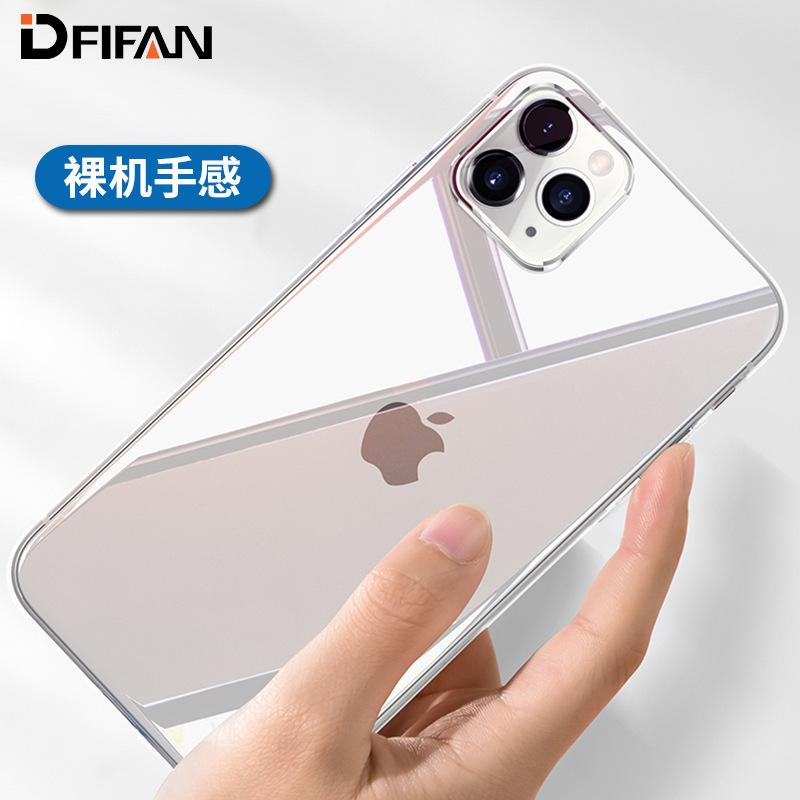 QIPUAO bao da điện thoại Thích hợp cho vỏ điện thoại di động Apple xsmax Ốp lưng điện thoại di động