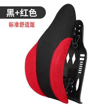 Xianglinuo Gối tựa lưng  Xe thắt lưng hỗ trợ thắt lưng đệm xe hỗ trợ thắt lưng hỗ trợ thắt lưng ghế