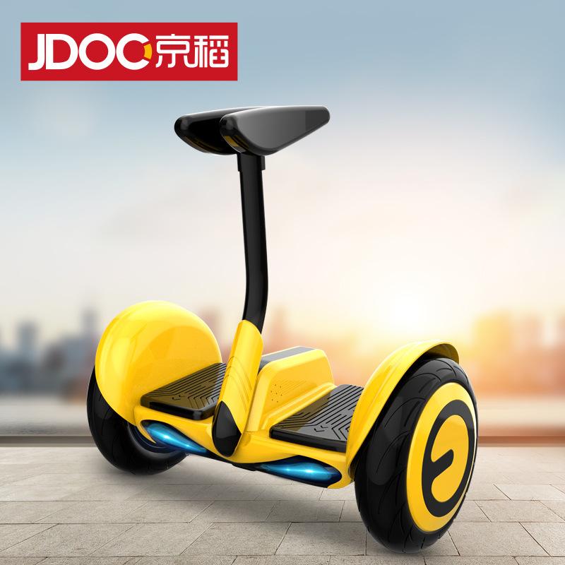 JINGTAO Xe điện 2 bánh tự cân bằng Xe cân bằng điện Jingdao 2019 mới có tay vịn phù hợp cho người lớ