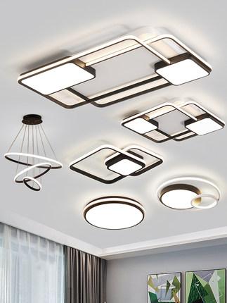 AODN đèn ốp trần Toàn bộ gói đèn nhà kết hợp 2020 phòng khách mới hiện đại không khí đơn giản nhà đè