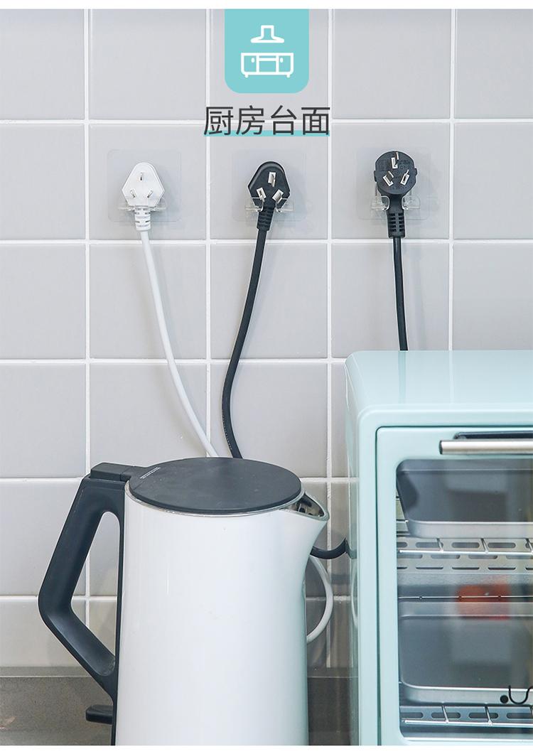 Móc dán treo giữ dây điện đa năng .