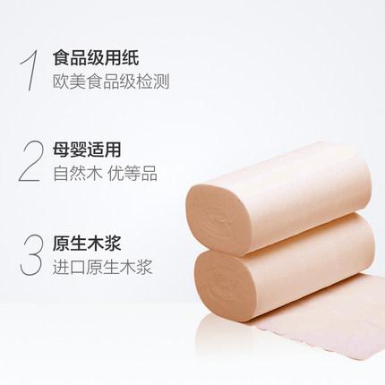 Jierou khăn lau tay gỗ tự nhiên loạt độ trắng thấp giấy corless cuộn giấy vệ sinh giấy vệ sinh giấy
