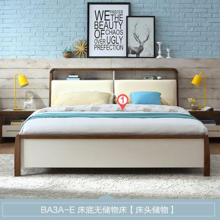 Lin  giường  Gỗ của Lin Đồ nội thất Bắc Âu 1,8 mét giường đôi lưu trữ giường đôi cao hộp phòng ngủ