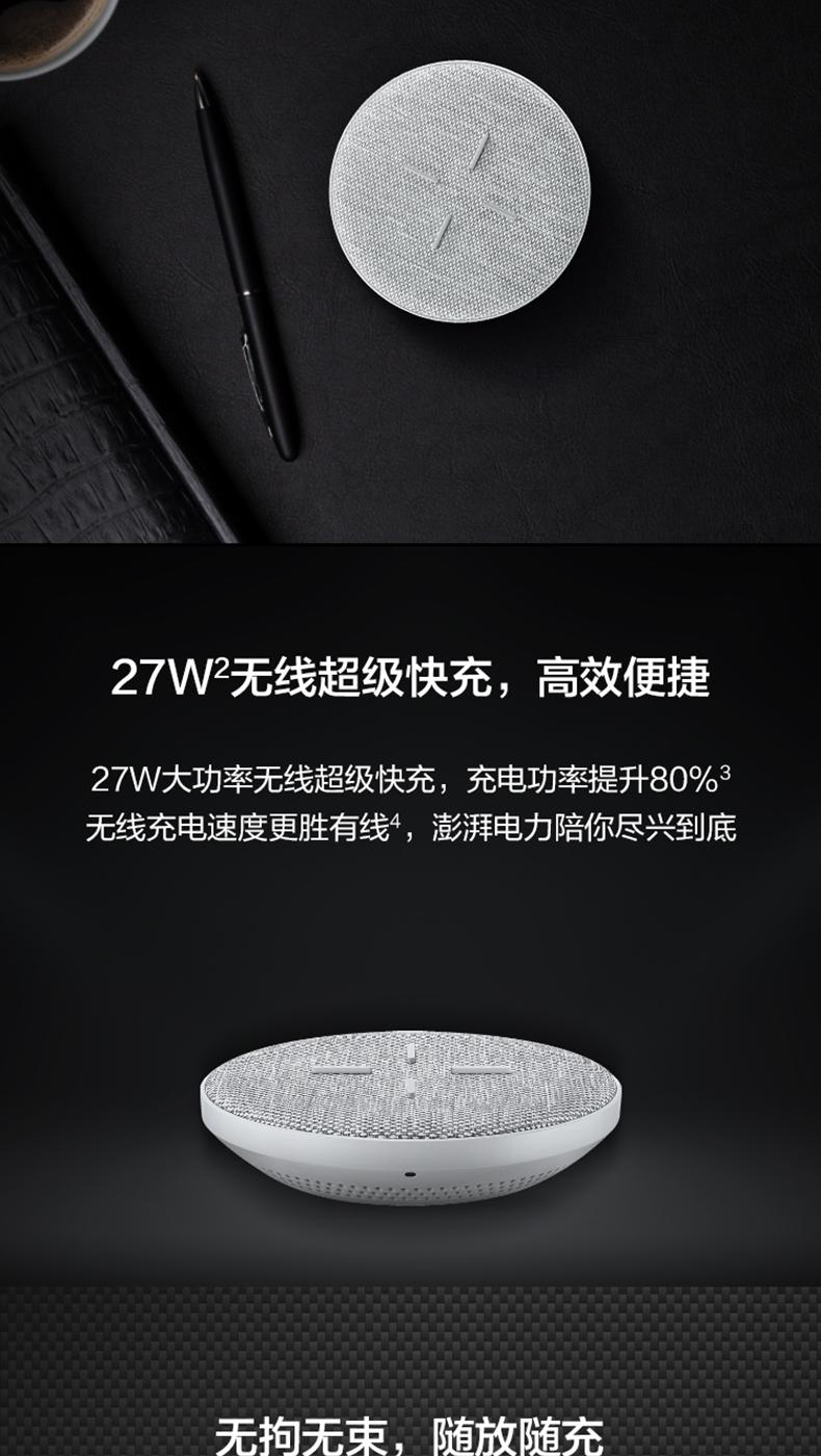 Sạc không dây Huawei Sạc siêu nhanh Mate30ProMax27W