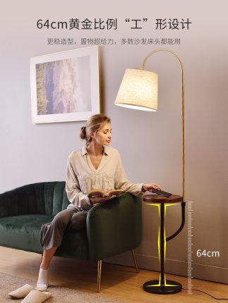 Pinshi Đèn âm đất  Câu cá Bắc Âu không dây sạc sàn đèn bàn cà phê phòng khách phòng ngủ cạnh giường