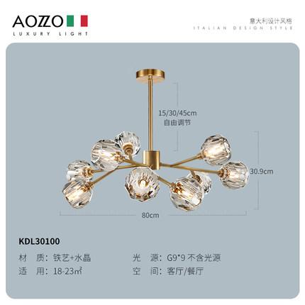 AOZZO Đèn treo trần  Phòng khách hậu hiện đại đèn chùm pha lê chiếu sáng mạng đỏ nhà hàng phòng ngủ