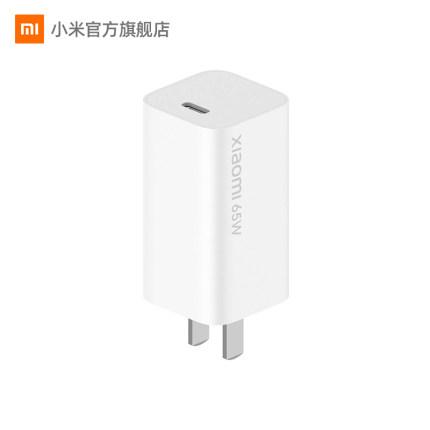 Xiaom Cục sạc  Sạc Xiaomi GaN Công nghệ đen GaN Điện thoại di động Sạc đầu máy tính xách tay Adaptor