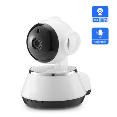 Camera V380 - 360 độ không dây mạng wifi HD lắc đầu máy giám sát tầm nhìn ban đêm