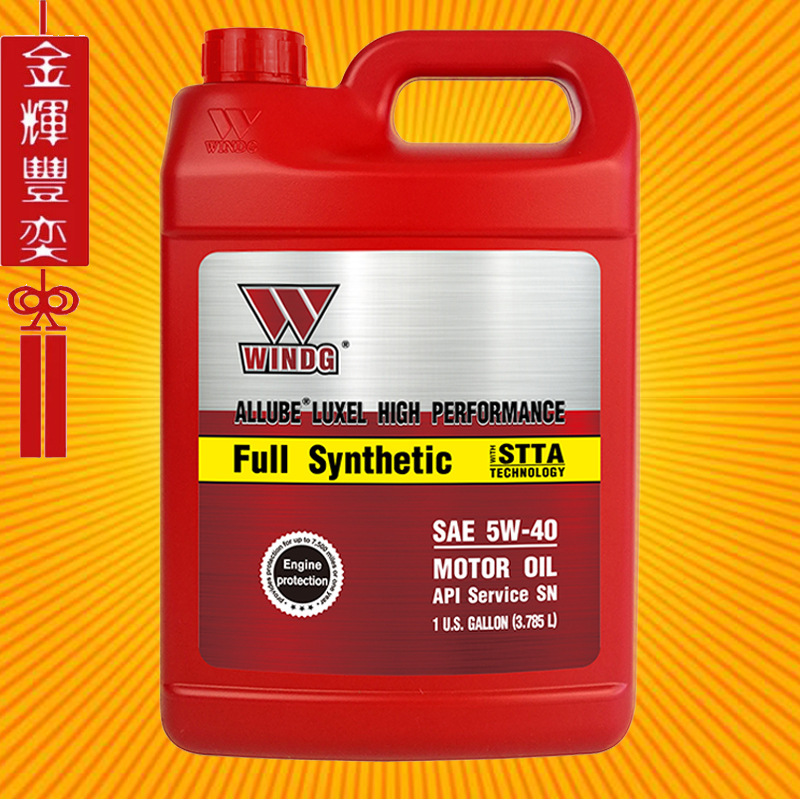 WINDG nhớt Dầu WINDG Weige FSHP 5W-40 được nhập khẩu từ Hoa Kỳ