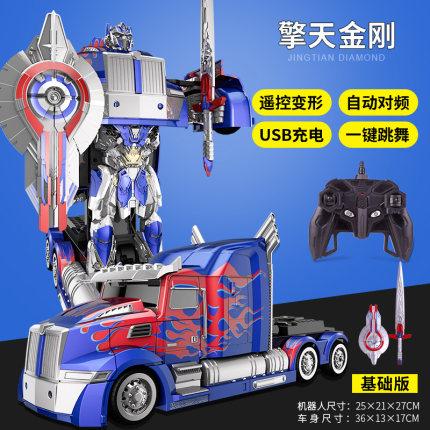Hasbro Rôbôt  / Người máy  Transformers 6 Đồ chơi trẻ em Hornet Robot Nezha Điều khiển từ xa Xe bé t