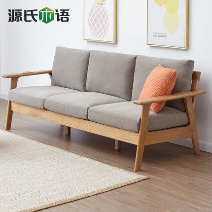 Genji Ghế Sofa bằng gỗ ngôn ngữ Bắc Âu nguyên chất sofa gỗ kết hợp sofa 3 người hiện đại giải trí so