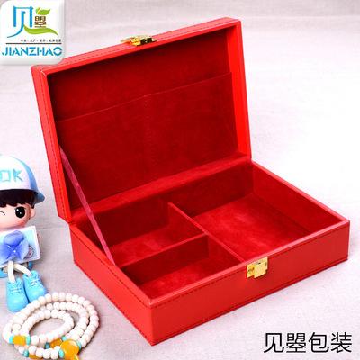 JHZ Hộp da Nghĩa đen nhà sản xuất hộp da tùy chỉnh màu đỏ trung bình giao hộp quà tặng PU da lật thu
