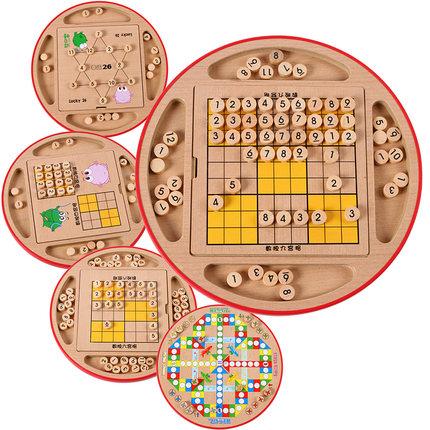 Xingyu Đồ chơi bằng gỗ Trò chơi cờ vua đa năng Trò chơi cờ vua Thời thơ ấu Giáo dục trí thông minh J