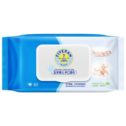 Wuyang khăn lau tay em bé lau tay 80 viên * 3 gói em bé sơ sinh trẻ em đặc biệt lau tay lau ướt khăn