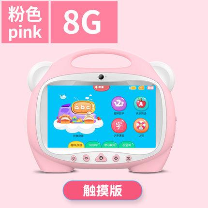 Máy học tập  Trí tuệ thể hiện giáo dục mầm non Máy học tiếng Trung điểm đọc máy học WiFi bảo vệ mắt