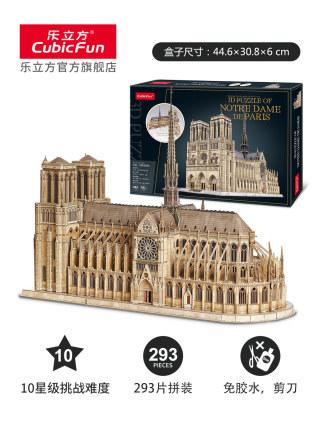 Le Cube Tranh xếp hình 3D Le cube 3D câu đố ba chiều Mô hình lắp ráp tòa nhà lớn Notre Dame Giải nén