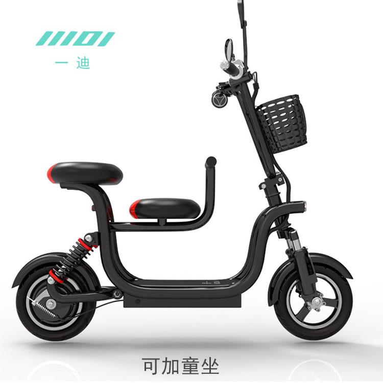 Yidi xe môtô / xe máy điện xe máy xe máy điện xe tay ga gấp điện xe người lớn pin lithium xe điện