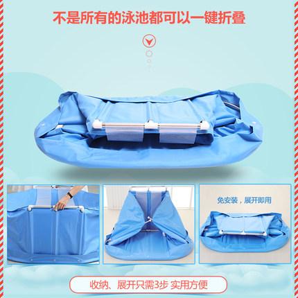Nuoao bể bơi trẻ sơ sinh  Bể bơi trẻ em Nuoao Cách nhiệt hộ gia đình Trẻ em Hợp kim trẻ em Khung đôi