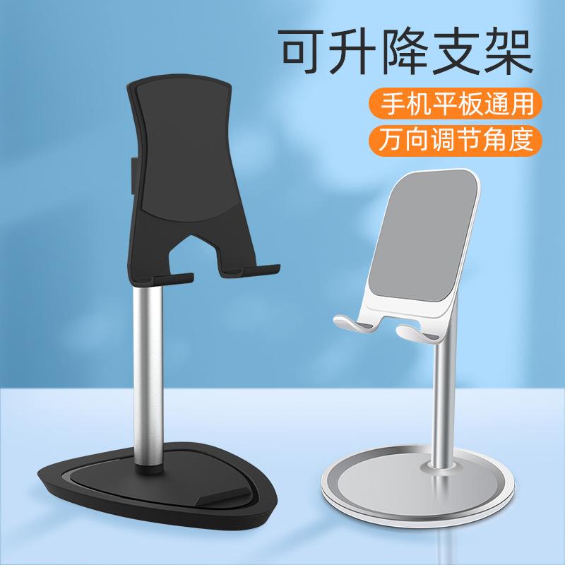 JIACHUANG phụ kiện chống lưng điện thoại Kim loại máy tính để bàn điện thoại di động đứng ipad máy t