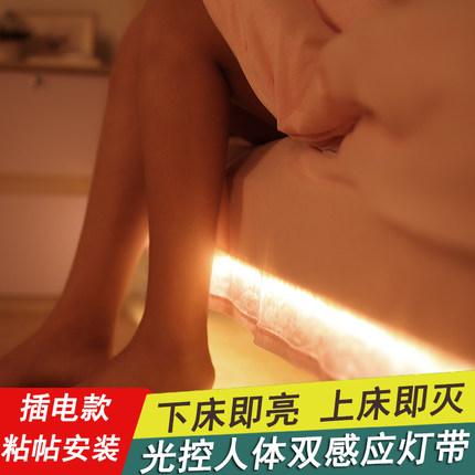 LIGHTMATES  thị trường nội thất , đèn  Đèn thông minh cảm ứng cơ thể con người với đèn LED điều khiể
