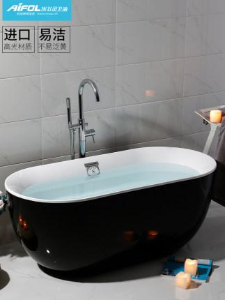 Ai Fading Bồn tắm phòng tắm căn hộ nhỏ nhà bồn tắm mini nhà vệ sinh độc lập acrylic 1,3-1,7 mét