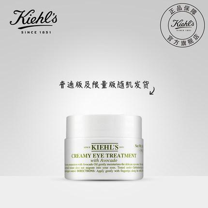 Keyan's Kem dưỡng mắt  Avocado Eye Cream Facial Eye Lines Care