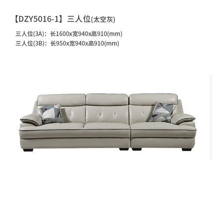 Ghế Sofa [Kiểm tra lấy mẫu Tmall không sụp đổ trong 10 năm] Ghế sofa da tối giản hiện đại bên trái v