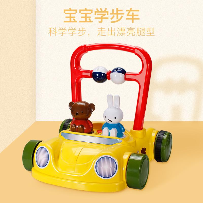 CHUANGYIDAO Xe tập đi Trẻ mới biết đi 0-3 tuổi Xe đẩy trẻ em Miffy thỏ điều chỉnh tốc độ đa chức năn