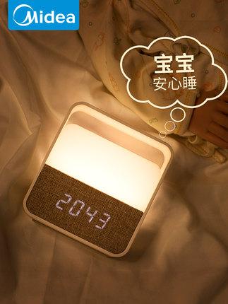 Midea Đèn tường  LED điều dưỡng ánh sáng ban đêm có thể sạc lại phòng ngủ đầu giường bé ngủ điều dưỡ