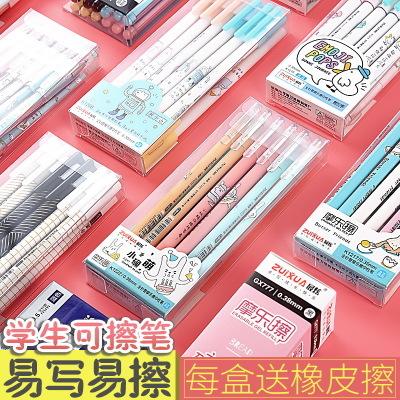 FEISHU Bút nước Chói nhất và dễ dàng nhất để lau bút gel nóng và xóa 0,38mm ống kim màu xanh phiên b