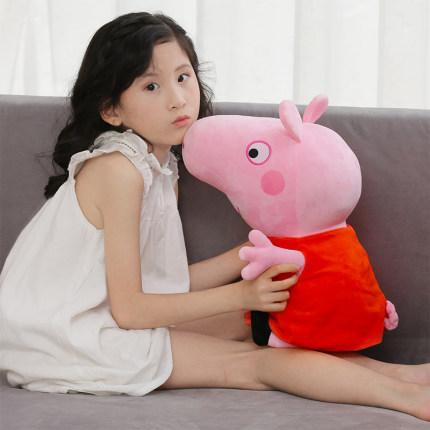 Piggy gối ôm Búp bê Piggy chính hãng Búp bê lớn Peggy Girl Doll Toy Plush Doll Pig Sinh nhật Gối 81C