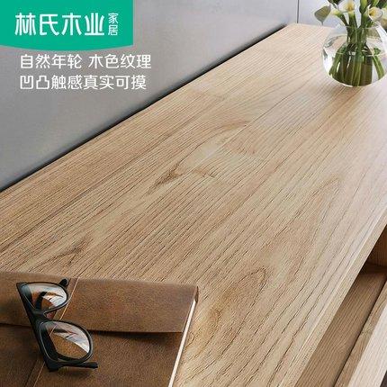 Lin Bàn trà Gỗ công nghiệp Lin phong cách Bắc Âu màu gỗ căn hộ nhỏ kính thiên văn bàn cà phê TV kết