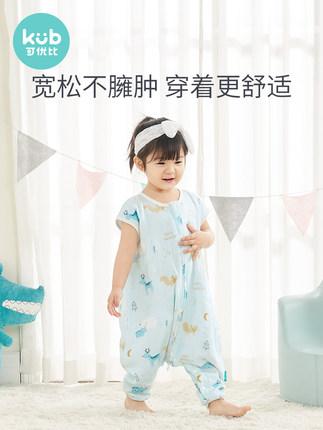 KUB   Túi ngủ trẻ em  Có thể tốt hơn túi ngủ cho bé mùa xuân và mùa thu mỏng chống trẻ em bằng bốn m
