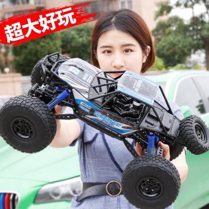 MZ Xe điều khiển từ xa Điều khiển từ xa xe off-road xe quá khổ bốn bánh lái xe tốc độ cao RC leo xe