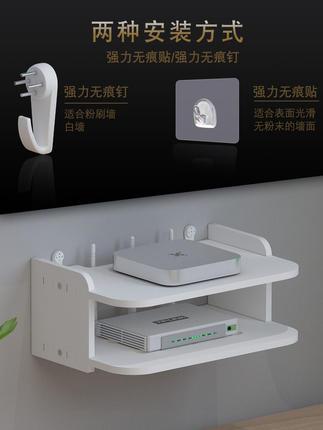 Ván trang trí  Đấm miễn phí phòng khách TV tường set-top box rack kệ lưu trữ bộ định tuyến hộp treo