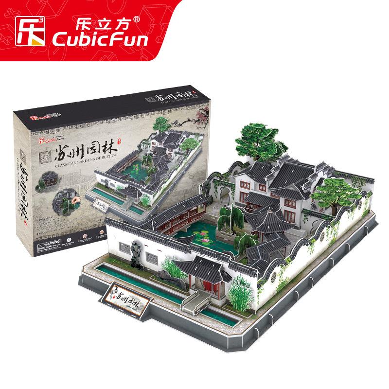 CubicFun Tranh xếp hình 3D Le cube 3d câu đố Tô Châu vườn xây dựng mô hình lắp ráp đồ chơi giáo dục