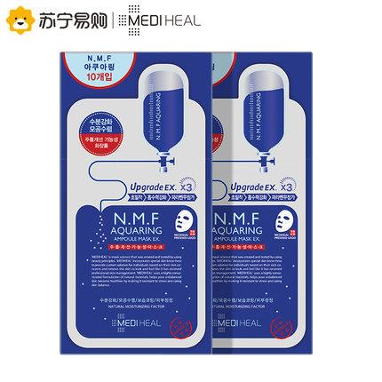 MEDIHEAL Mặt nạ Mặt nạ dưỡng ẩm chính hãng MEDIHEAL / Meidihuier Hàn Quốc (20 phiên bản nâng cấp) *