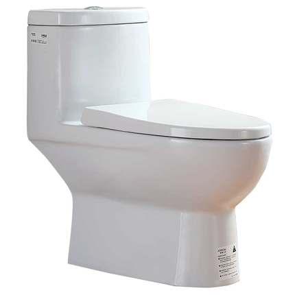 Wrigley Bồn cầu  Phòng tắm nhà vệ sinh Wrigley bát siphon AB1116 gói nhà vệ sinh chính thức