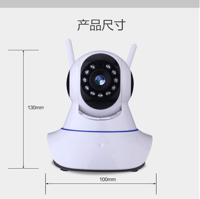 Camera yoosee giám sát thông minh từ xa 1080P HD