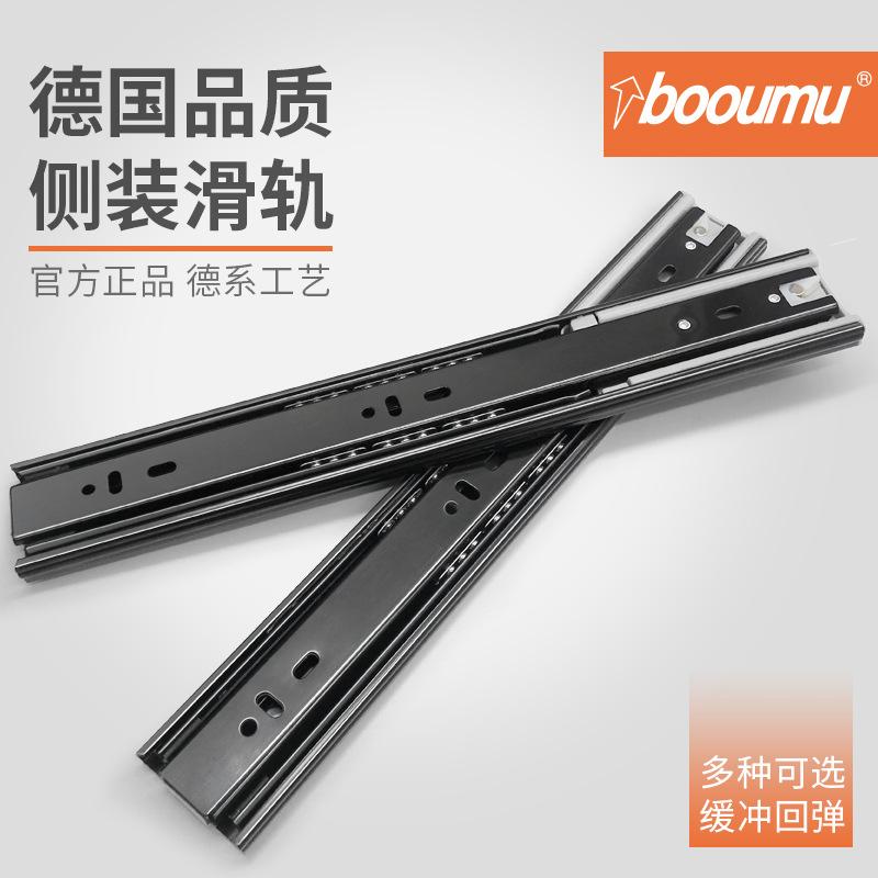 BOOUMU Ray trượt Ngăn kéo thép không gỉ đệm giảm xóc trượt đồ nội thất đường sắt ba phần đường sắt t