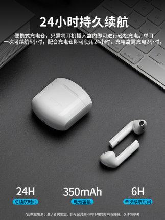 Edifier Tai nghe Bluetooth Lollipods tai nghe Bluetooth không dây thực sự và tai nghe đôi Android mi