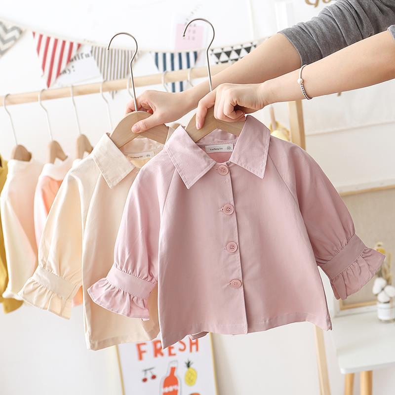 FSHY Phong cách Hàn Quốc Quần áo trẻ em mùa xuân phiên bản mới của Hàn Quốc cho trẻ em vừa và nhỏ áo