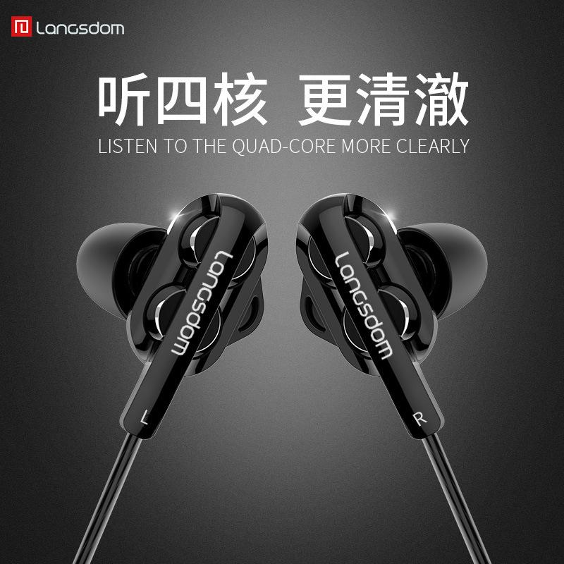 Langsdom Tai nghe có dây Tai nghe gà di chuyển kép lõi tứ Lanston D4 bass trong tai với tai nghe điề