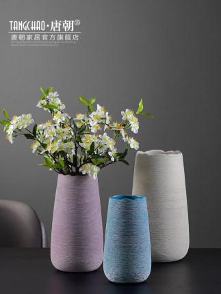 Đồ trang trí bằng gốm sứ  Bắc Âu hiện đại tối giản bình gốm trang trí phòng khách TV tủ bàn ăn hoa